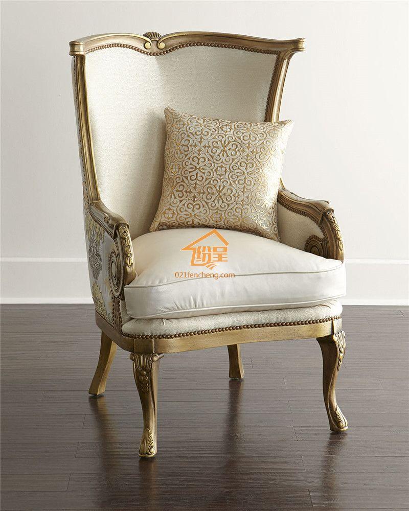 欧式实木沙发椅 书房/客厅沙发椅