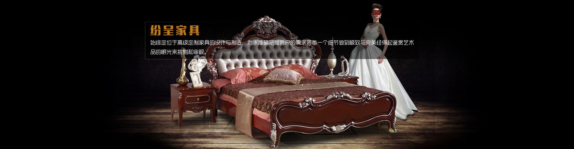 美式实木双人床
